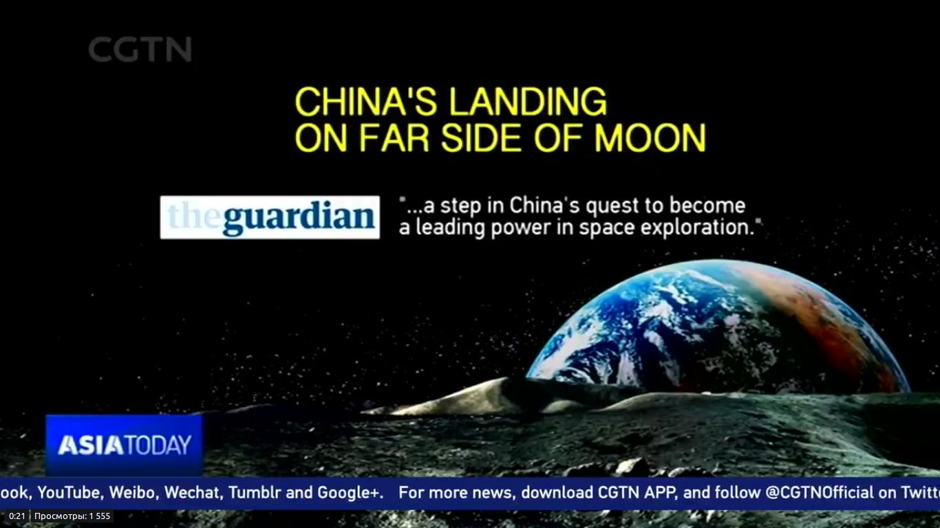 Космический аппарат «Чанъэ-4» совершил успешную посадку на обратной стороне Луны и прислал первое фото - 11