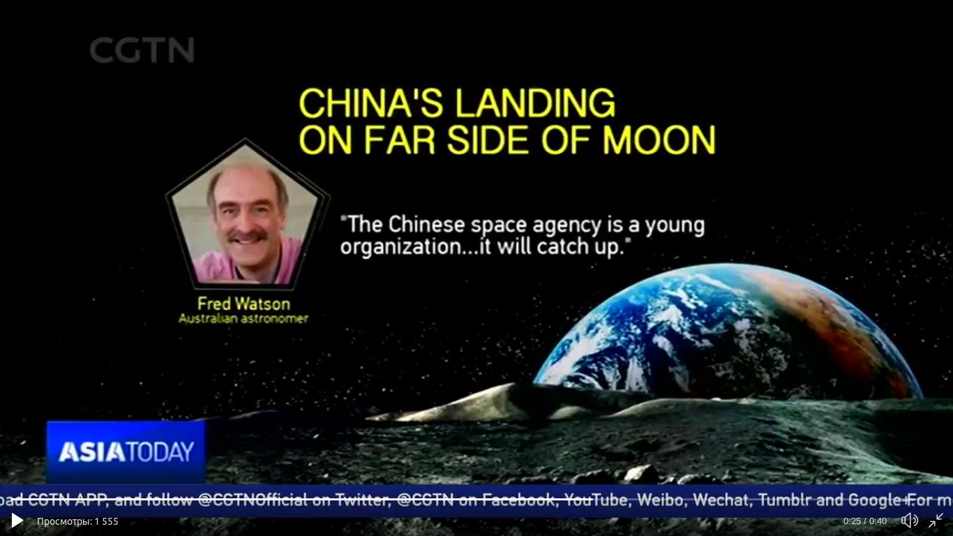 Космический аппарат «Чанъэ-4» совершил успешную посадку на обратной стороне Луны и прислал первое фото - 12