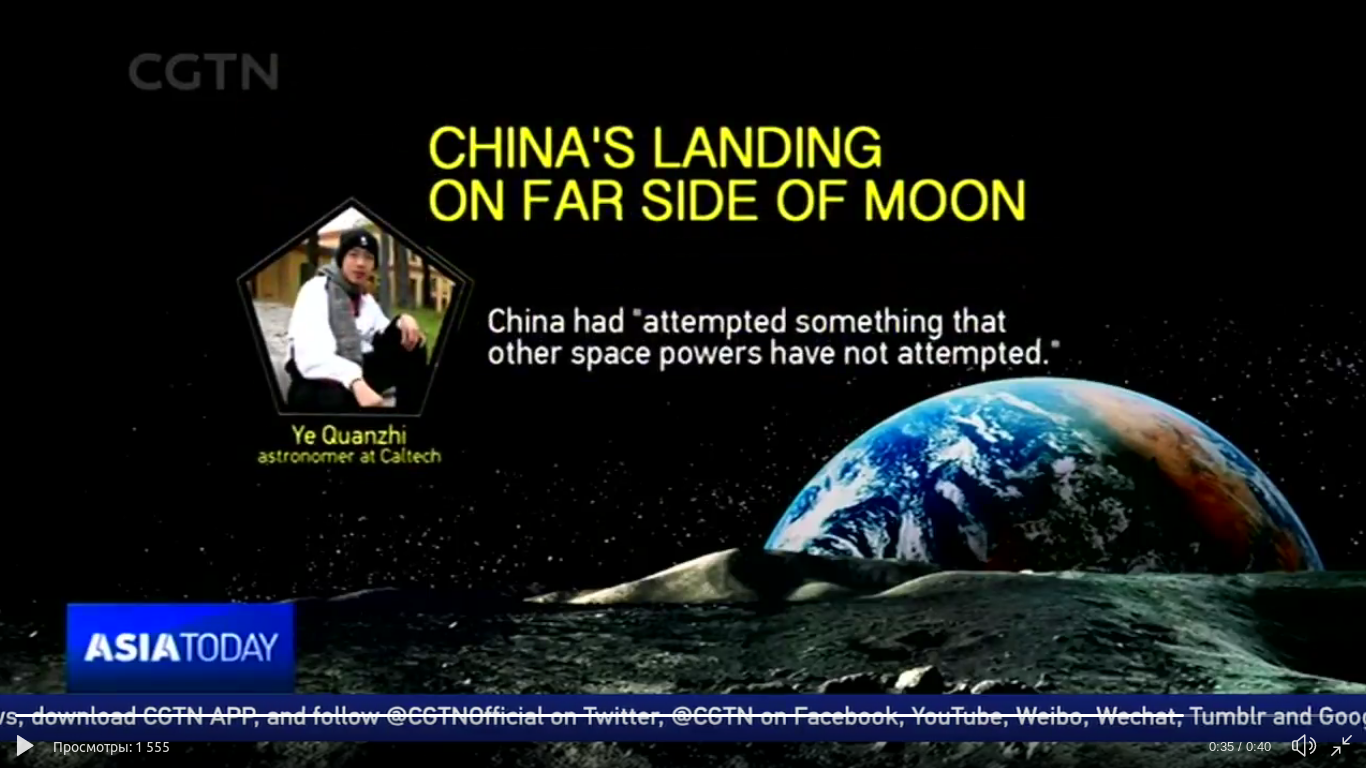 Космический аппарат «Чанъэ-4» совершил успешную посадку на обратной стороне Луны и прислал первое фото - 13