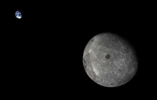 Космический аппарат «Чанъэ-4» совершил успешную посадку на обратной стороне Луны и прислал первое фото - 14