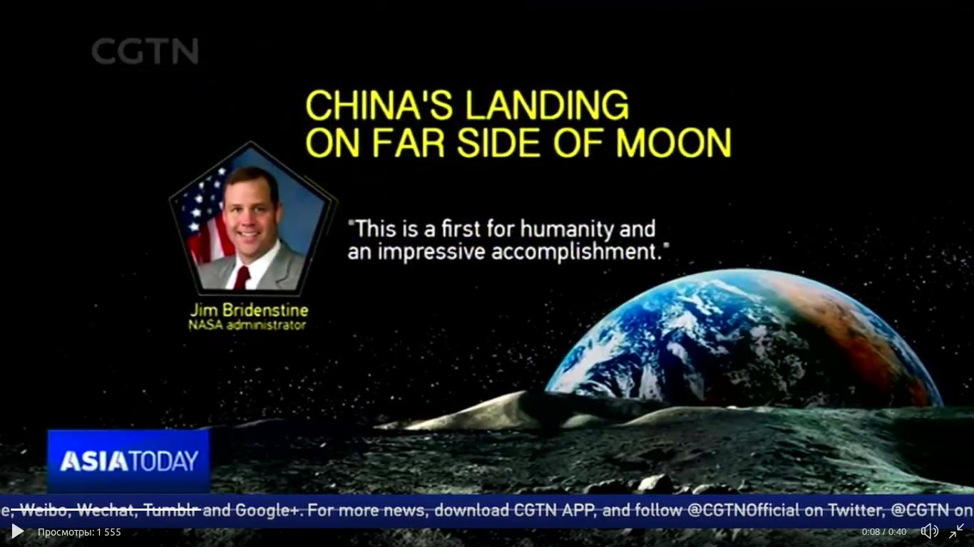 Космический аппарат «Чанъэ-4» совершил успешную посадку на обратной стороне Луны и прислал первое фото - 9