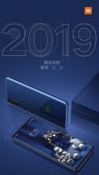 Вышла новая версия флагманского слайдера Xiaomi Mi Mix 3