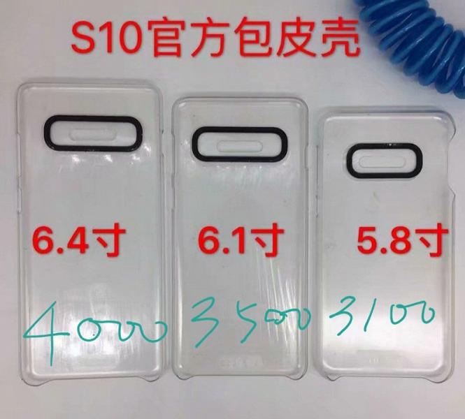 Новое фото позволяет сравнить размеры Samsung Galaxy S10 Lite, S10 и S10+. Мощность зарядки составит не менее 20 Вт