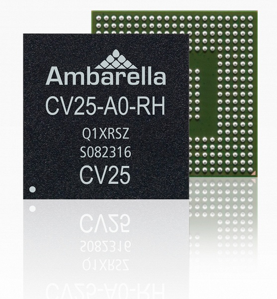 Однокристальная система Ambarella CV25 предназначена для умных камер нового поколения