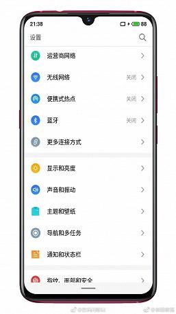 Смартфон Meizu Note 9 под управлением Android 9.0 Pie позирует на качественных рендерах