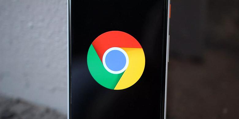 Chrome для Android скоро получит ночной режим