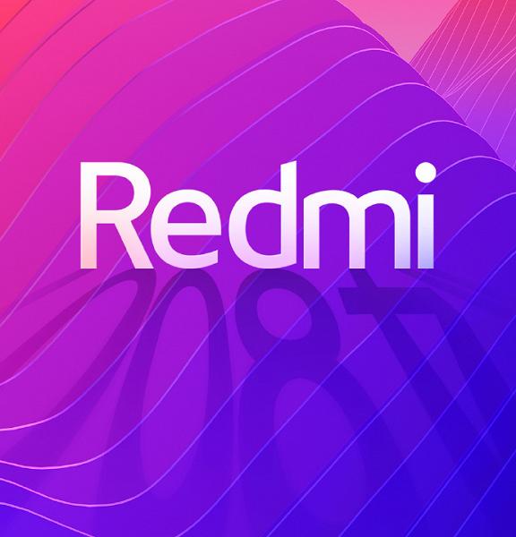 Xiaomi обещает завтра анонсировать не только новый Redmi