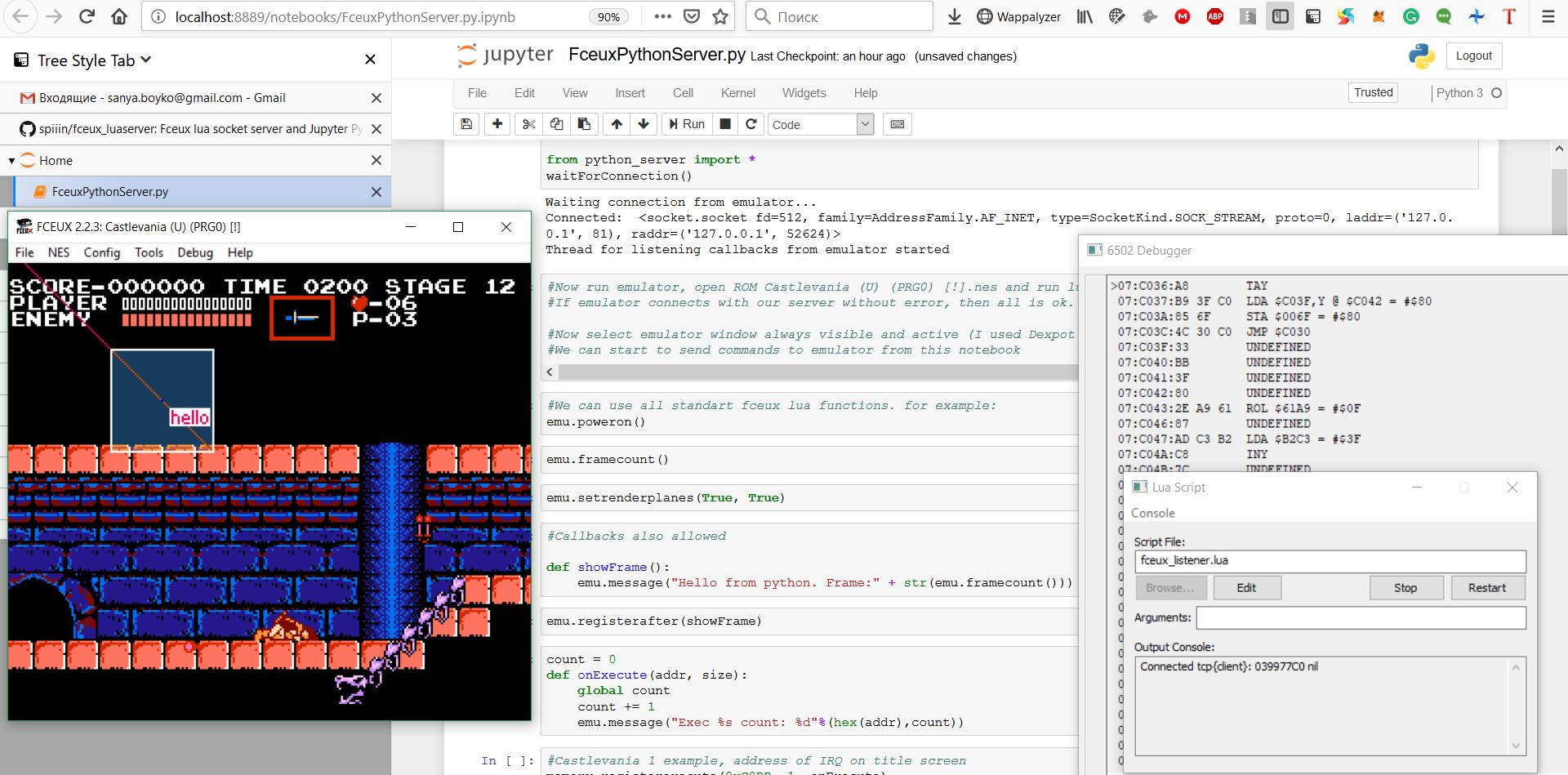 Удалённое управление эмулятором Fceux с помощью Python - 1