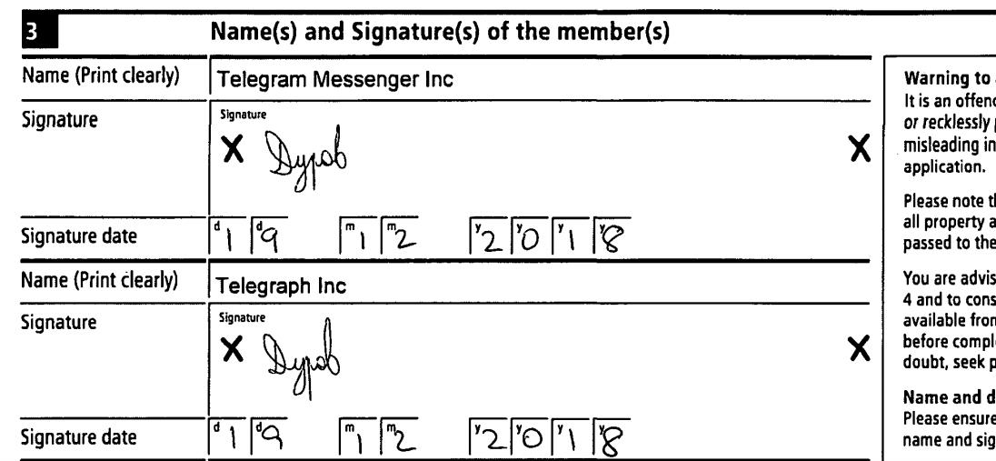 Павел Дуров ликвидирует компанию Telegram Messenger LLP - 1