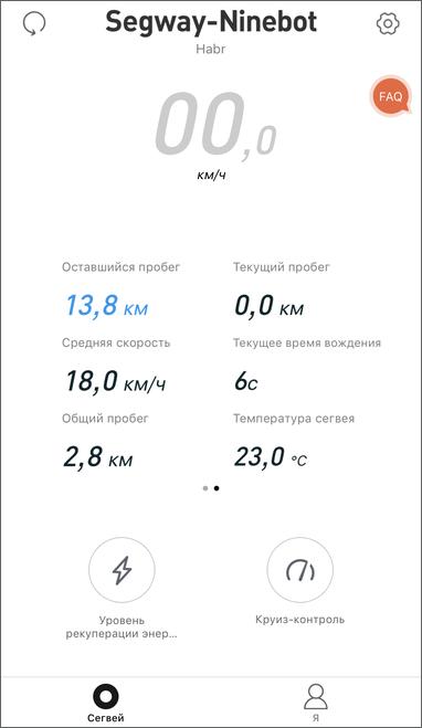 Роллс-ройс среди самокатов — Ninebot KickScooter ES4 by Segway - 43