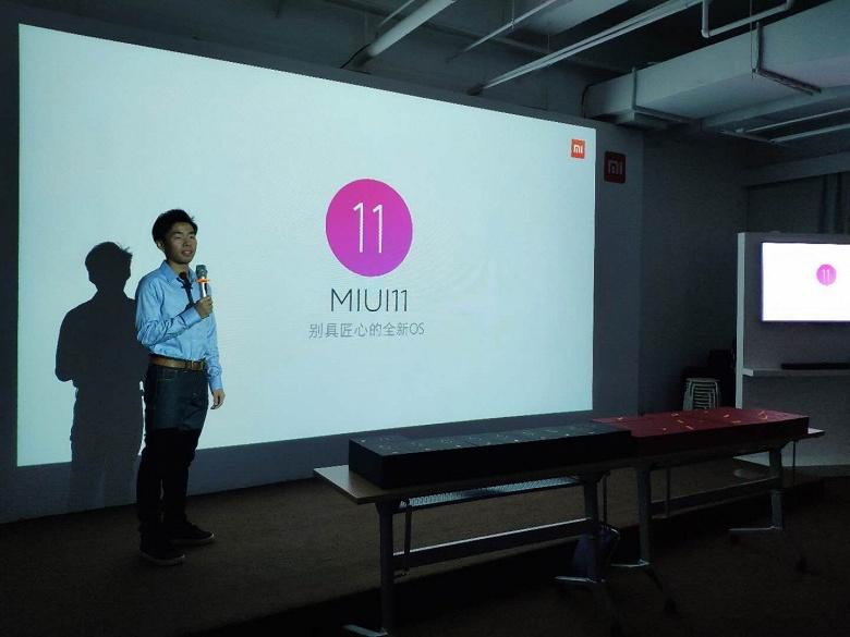Xiaomi приступила к работе на MIUI 11 – обещана новая и уникальная ОС