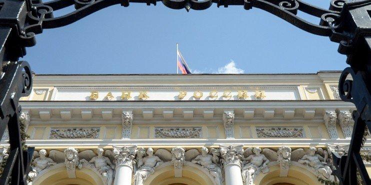 Финтех-дайджест: Банк России сможет блокировать сайты, объемы p2p-кредитования падают, крипта в Европе - 1