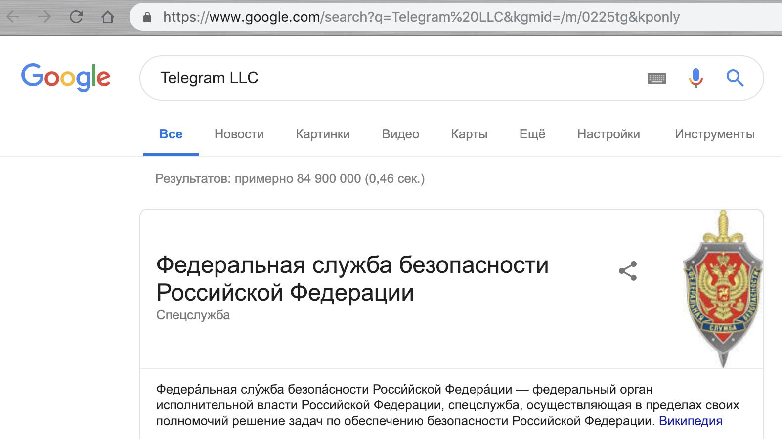 Подмена поисковой выдачи Google - 7