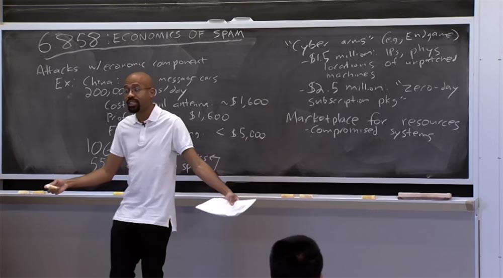 Курс MIT «Безопасность компьютерных систем». Лекция 23: «Экономика безопасности», часть 1 - 5