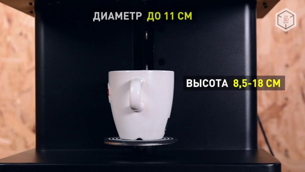 Обзор кофе-принтера Cafe Maker - 12