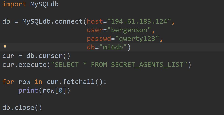 Как не продолбать пароли в Python скриптах - 1