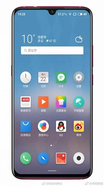 Смартфон Meizu Note 9 составит конкуренцию Redmi Note 7