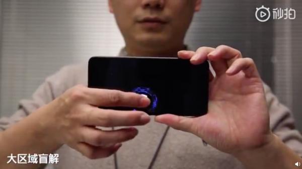 Xiaomi анонсировала улучшенный подэкранный сканер отпечатков пальцев, он будет установлен в новом флагманском смартфоне компании