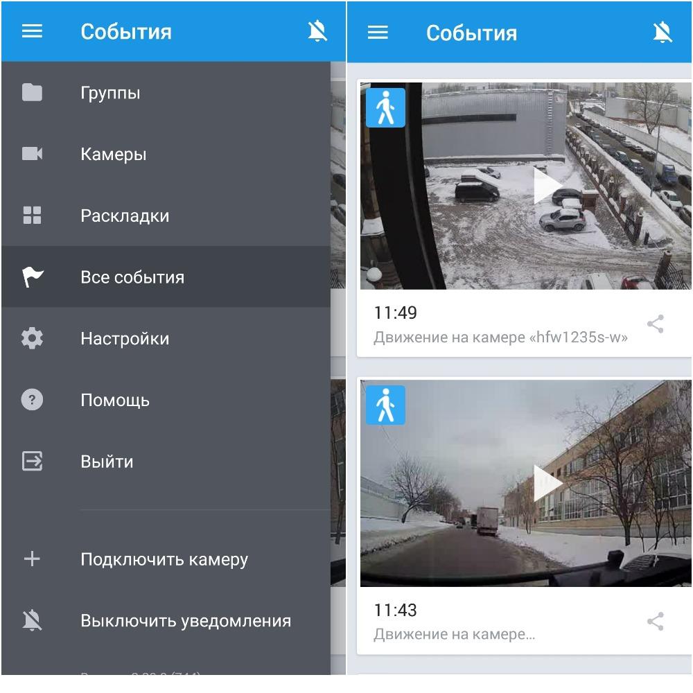 Как устроена система видеонаблюдения Ivideon: обзор мобильного приложения - 9