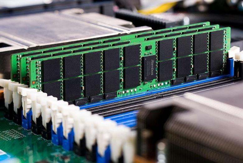 В этом квартале ожидается падение цен на память DRAM на 20%