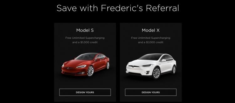 Tesla прекращает реферальную программу