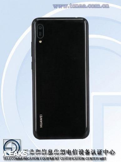 Опубликованы изображения бюджетного смартфона Huawei MRD-AL00