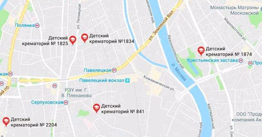 Google Maps переименовал несколько детских садиков в крематории