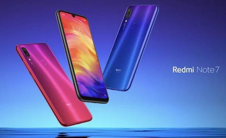 Авария на производстве привела к задержкам в поставках смартфона Redmi Note 7