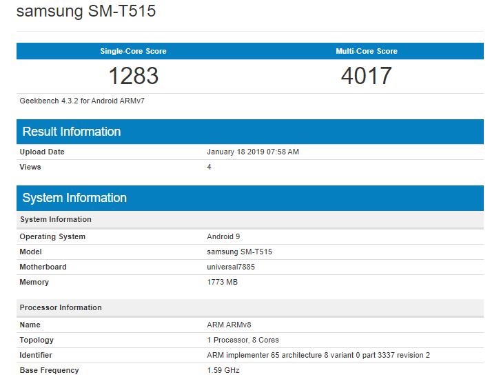 Готовящийся к выпуску планшет Samsung SM-T515 под управлением Android 9.0 Pie засветился в Geekbench