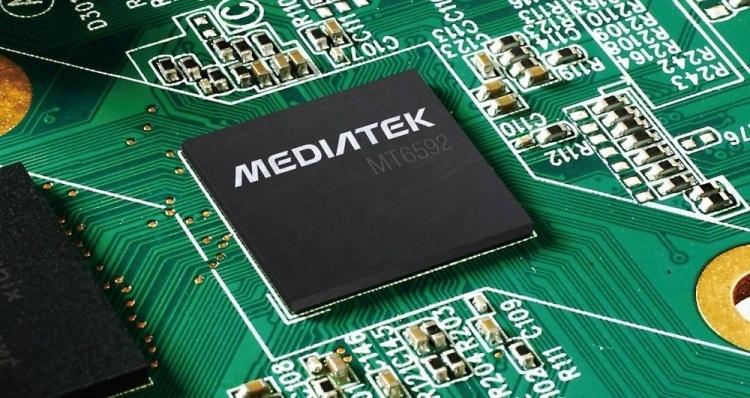 MediaTek ищет счастья в бизнесе по проектированию ASIC