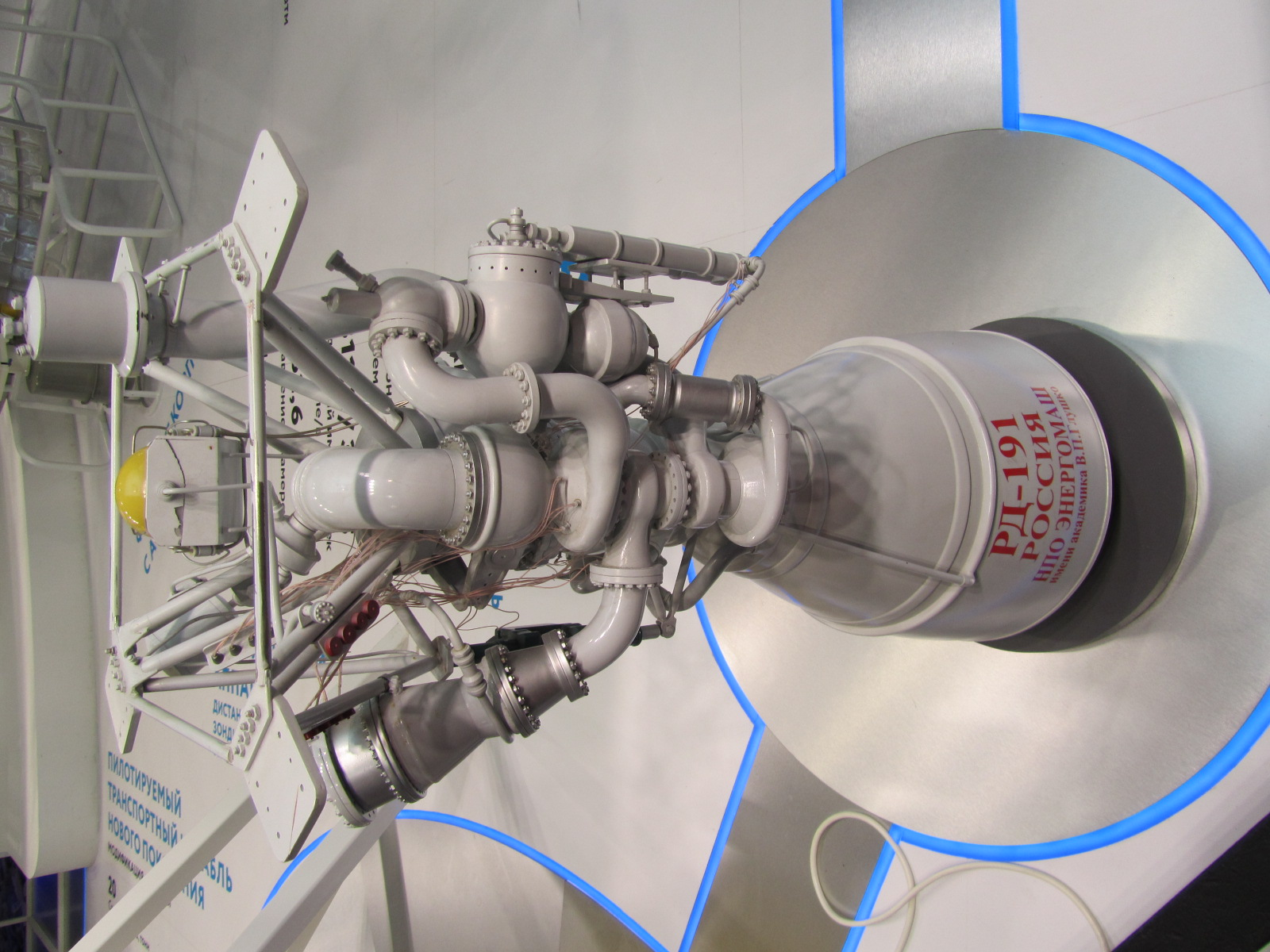 «Энергомаш» опровергает наличие конструктивного дефекта в двигателях «Ангары» - 1
