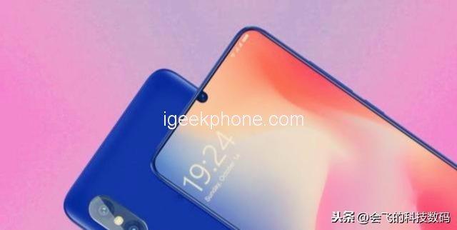 Смартфон Xiaomi Mi X получит рекордный «жемчужный» экран со сверхтонкими рамками