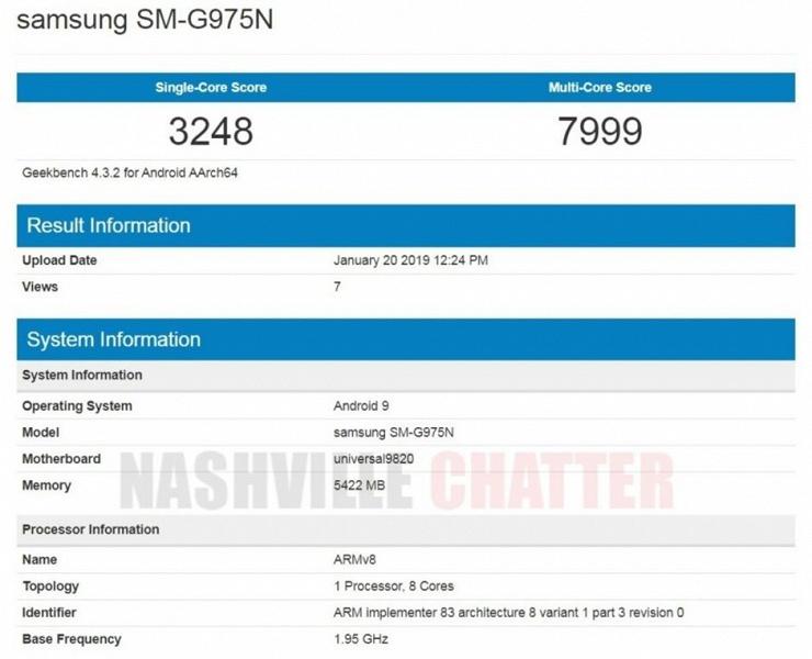 Глобальная версия Samsung Galaxy S10+ показала разочаровывающие результаты в бенчмарке