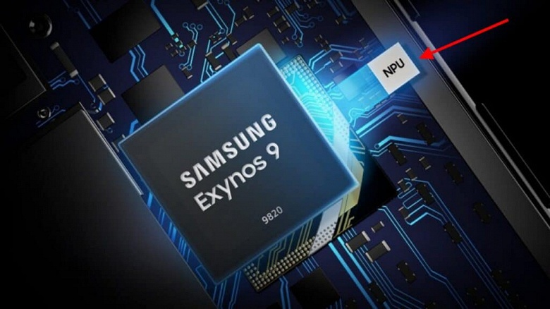Samsung готовит свой вариант «пугающей» технологии под названием Neuro Game Booster