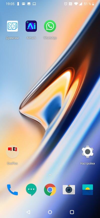 Новая статья: Обзор смартфона OnePlus 6T: очевидная альтернатива флагманам