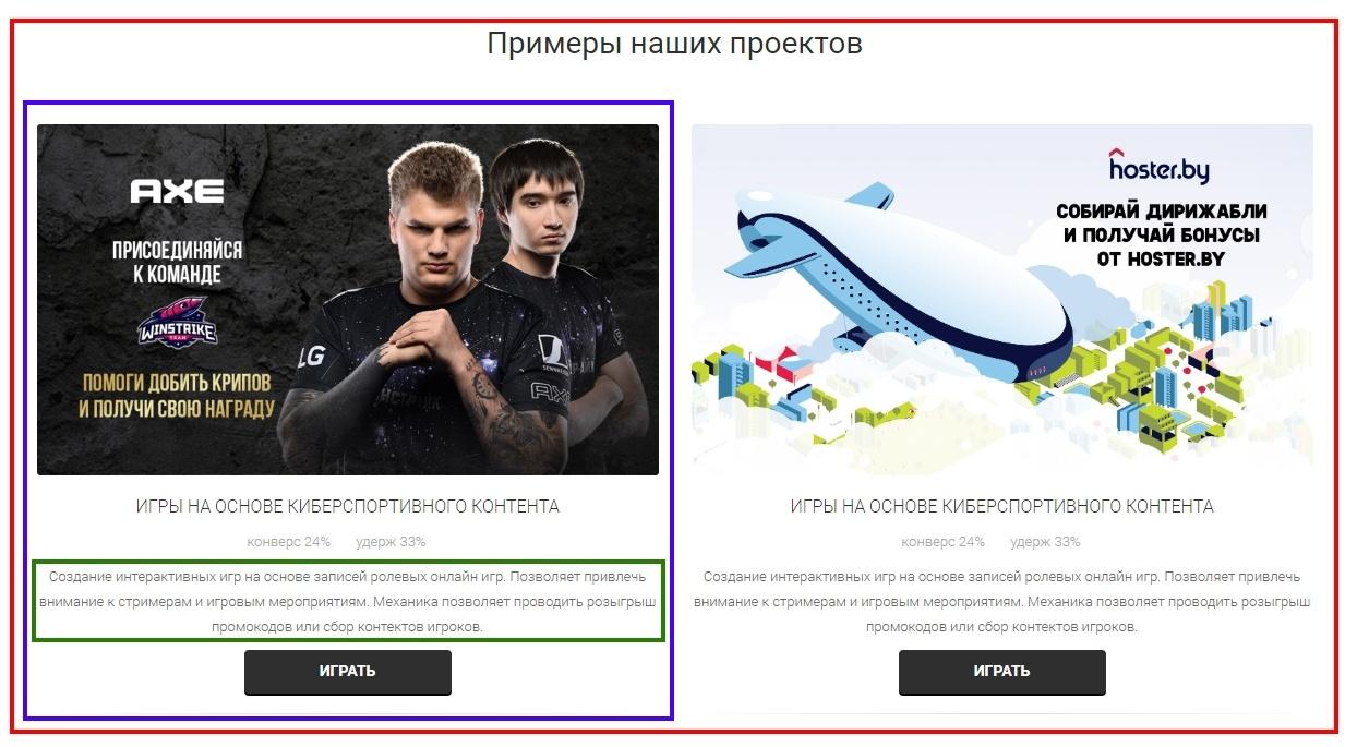 Пример на сайте