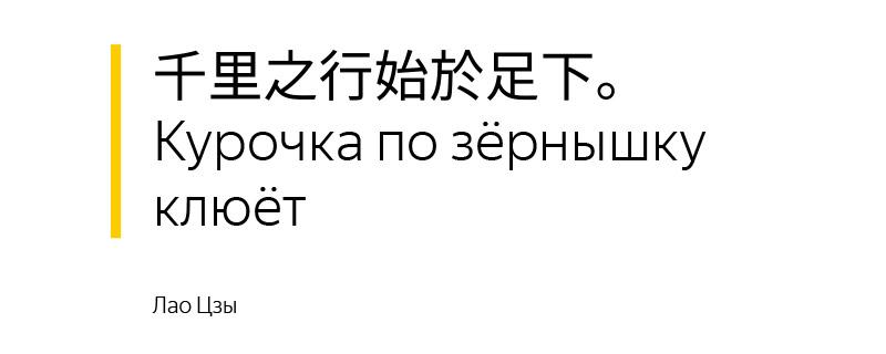 Типичные ошибки при написании юнит-тестов. Лекция Яндекса - 1