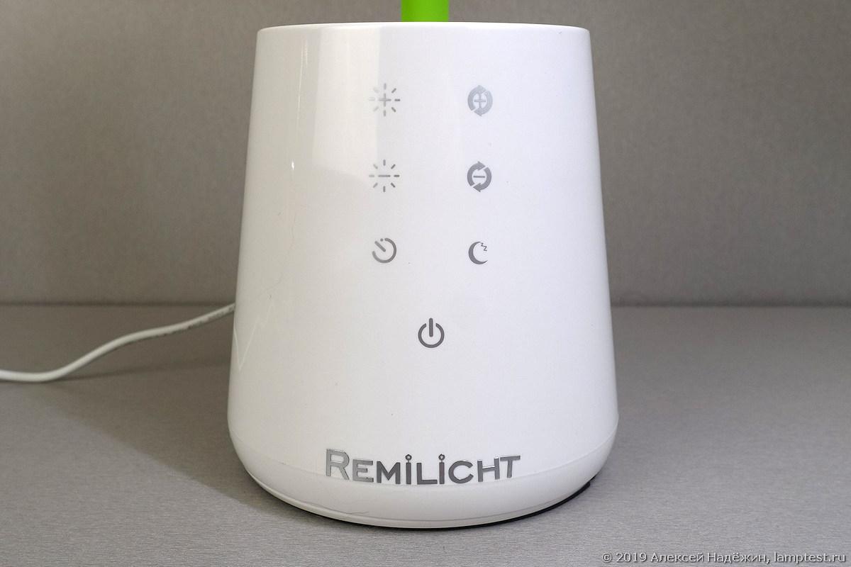 Настольные лампы Remilicht на светодиодах Sunlike - 15