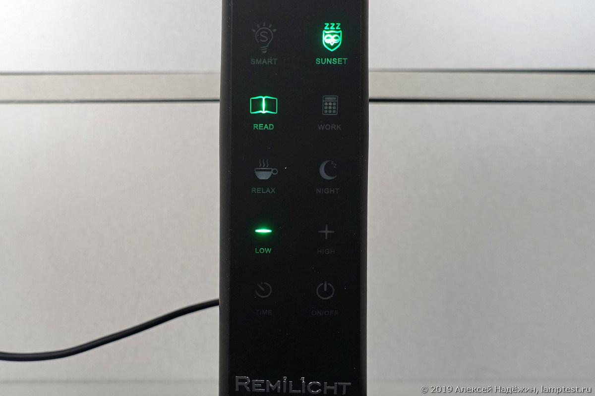 Настольные лампы Remilicht на светодиодах Sunlike - 7
