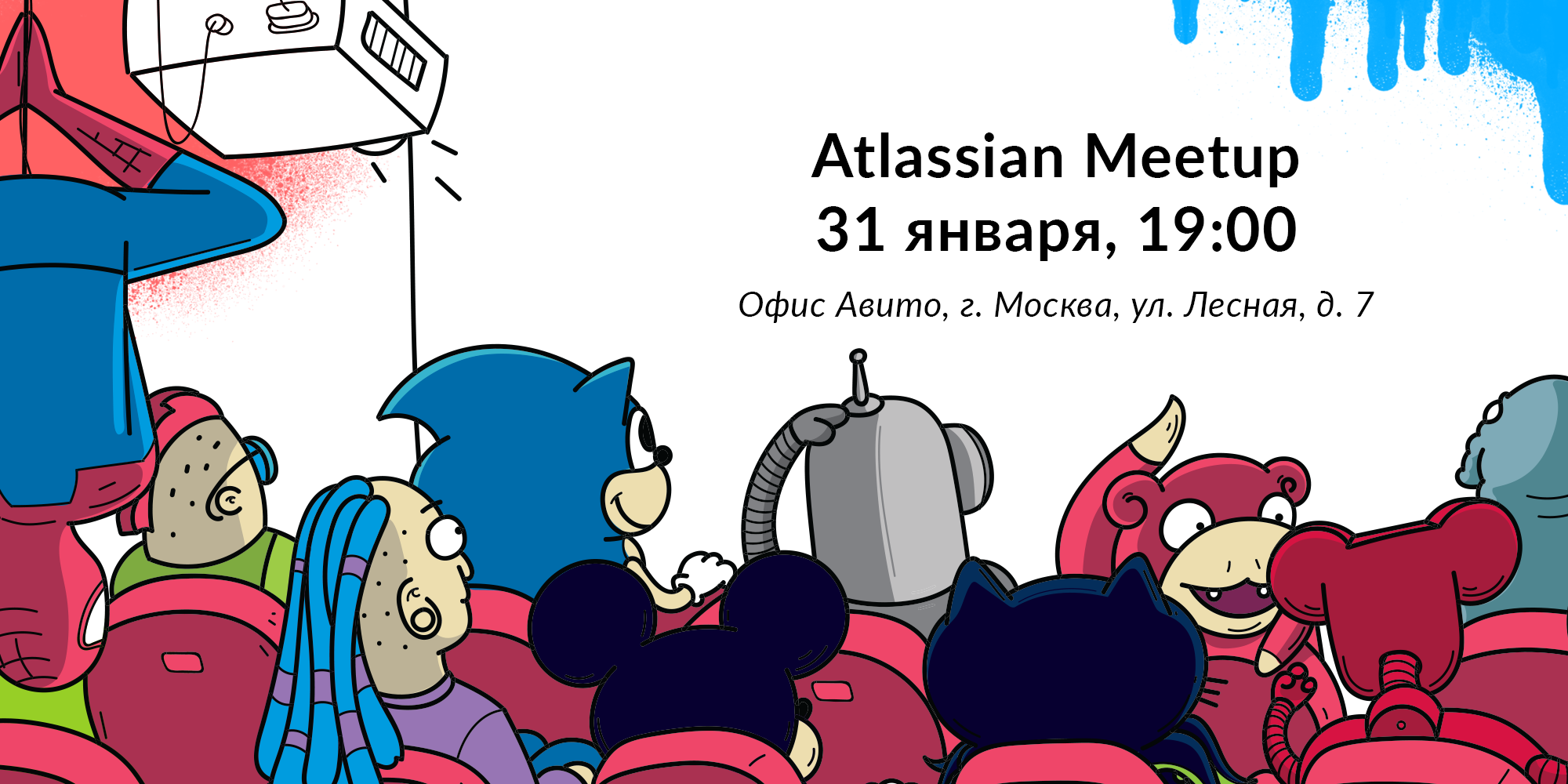 Прокачиваем Atlassian Service Desk — анонс митапа и прямой трансляции - 1