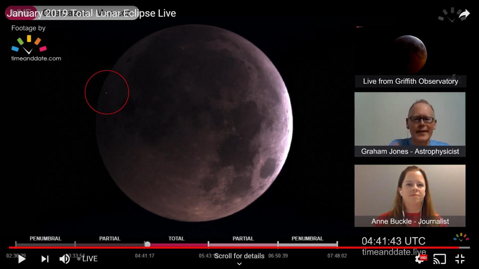 Во время затмения на Луну упал метеорит - 1