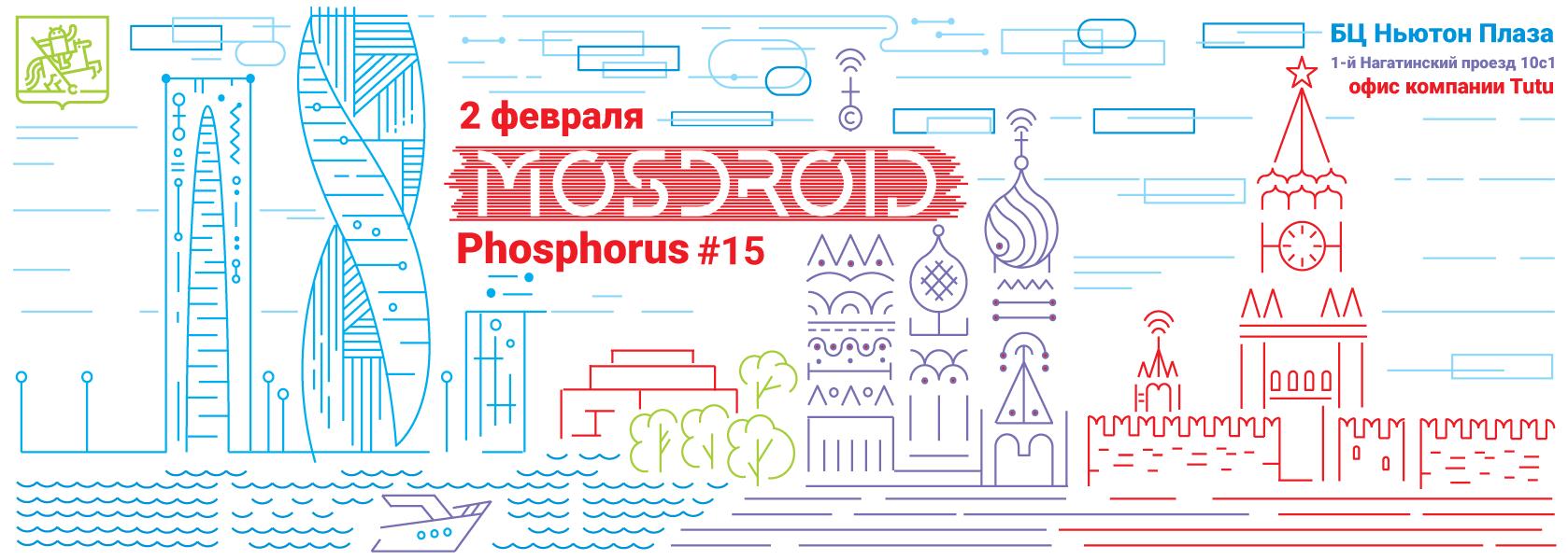 MOSDROID #15 Phosphorus - 1