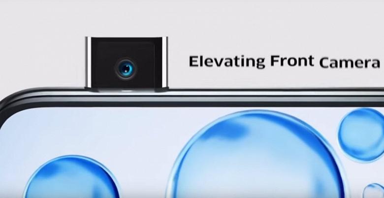 Преемник Vivo V11 Pro с выдвижной фронтальной камерой представят в феврале