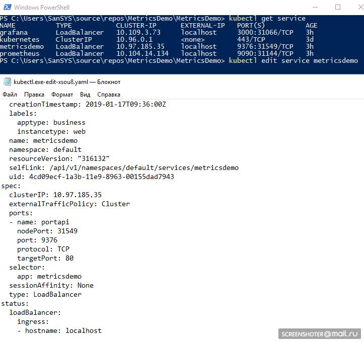 Пробую  NET Core + Kubernetes + appmetrics + prometheus +