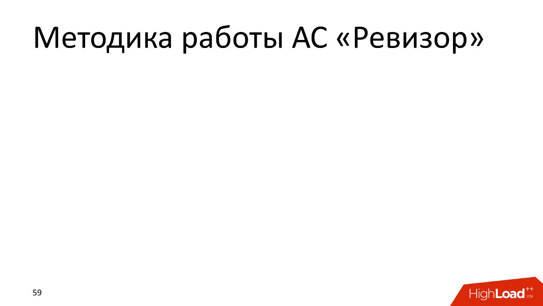 Технические аспекты блокировки интернета в России. Проблемы и перспективы - 8