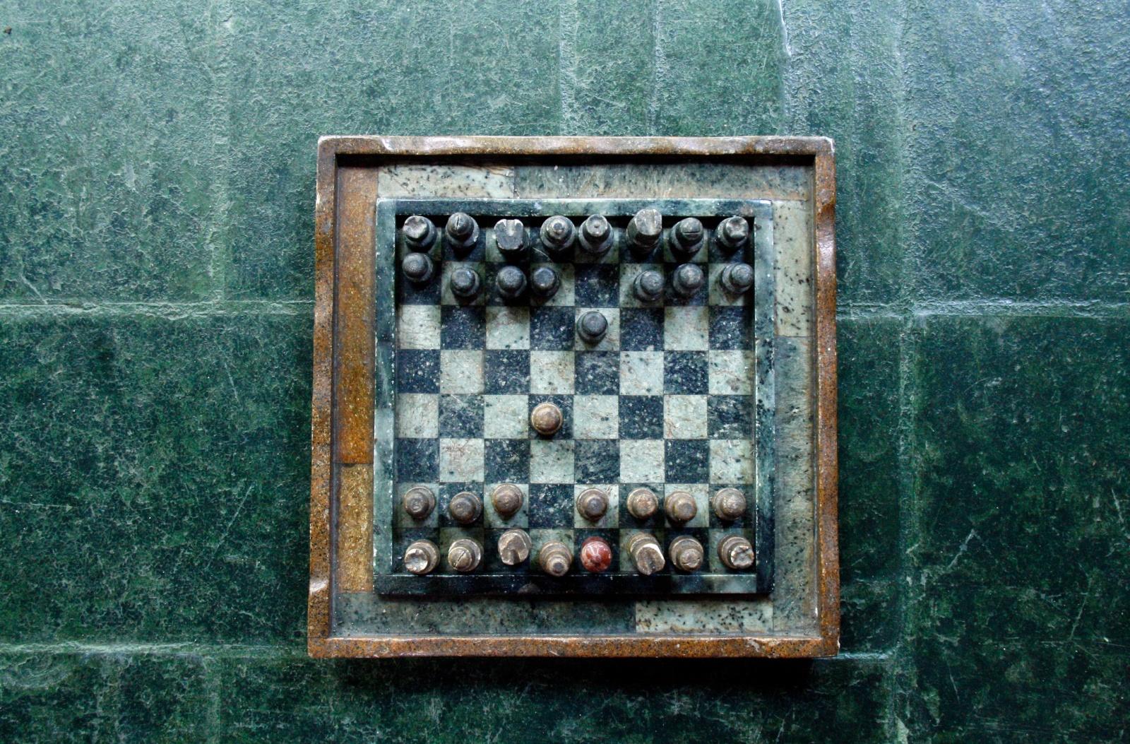 Создаем несложный шахматный ИИ: 5 простых этапов - 1