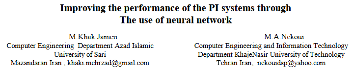 Металлопоиск и… нейросеть - 37
