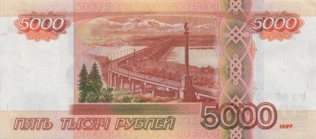 ФРИИ: на своих персональных данных россияне могут зарабатывать до 5000 рублей в месяц - 1
