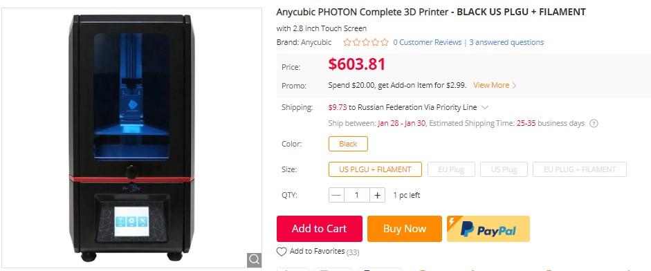 Недорогие и доступные фотополимерные 3D-принтеры - 12