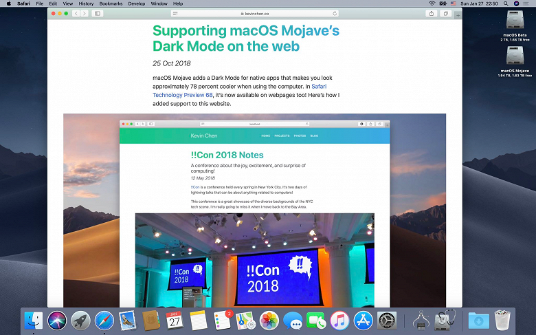 Новая версия macOS Mojave поддерживает автоматическое переключение веб-сайтов в ночной режим